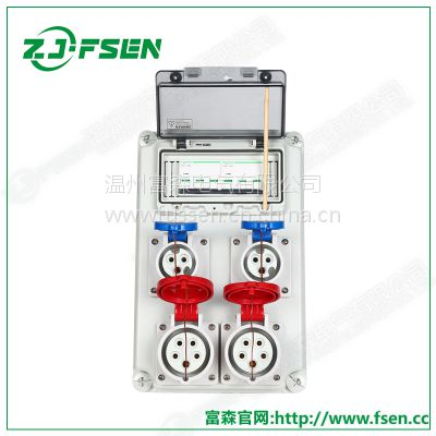 富森供应电源检修箱,组合插座箱 FS-XZG3-2004
