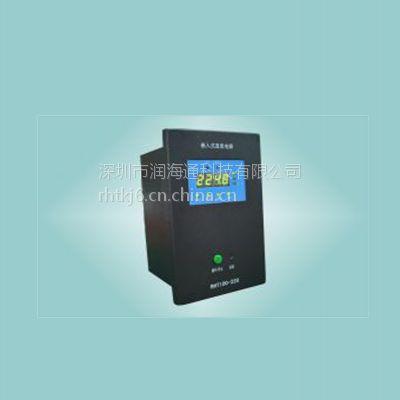 润海通 直流电源系统 嵌入式分布式电源RHT200-220 厂家直销