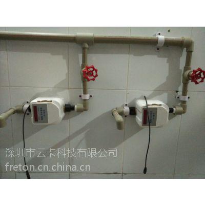 云卡热水房刷卡设备,IC卡水控机,农业节水设备