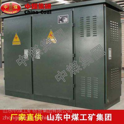 组合式变电站价格低,组合式变电站生产厂家,ZHONGMEI