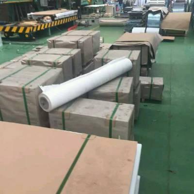 重庆南岸区不锈钢板 重庆304宝钢不锈板