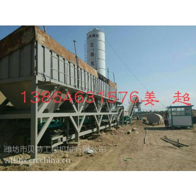 贵州路基料拌合机配件、路基碎石层厂拌站价格