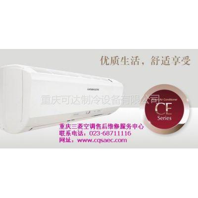 供应三菱中央空调清洗过程以及必要性