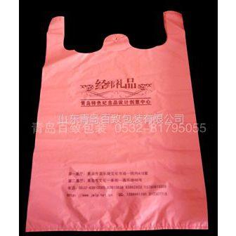 供应青岛百致包装有限公司生产垃圾袋|青岛塑料袋|超市购物袋