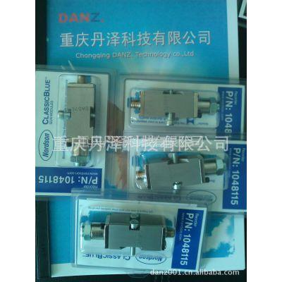 供应诺信热熔胶机喷枪头276119 Nordson H-200 Glue Modules1048115