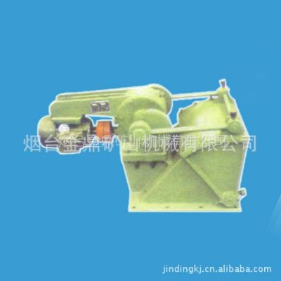 供应生产销售电机振动、电磁振动给料机、槽式给矿机  烟台金鼎矿山