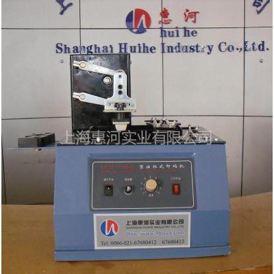 供应供应SYM150-L电动油墨移印机,油墨打码机,易拉罐打码机,转盘移印机