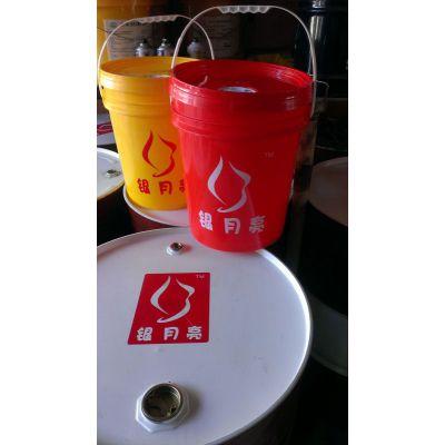 供应自主品牌:银月亮!批发机油、液压油、导轨油、导热油、皂化油、乳化油、切削油、齿轮油、空压机油