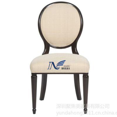 供应聚焦美餐饮家具|餐厅家具|酒吧家具|实木家具|西餐厅桌椅|火锅家具定做中心