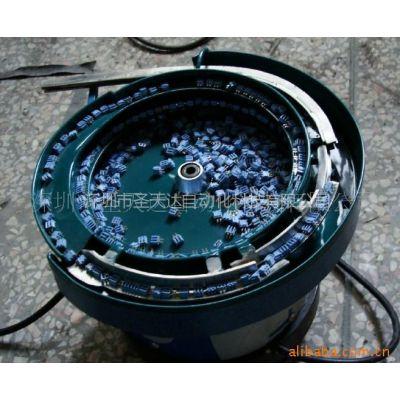供应塑胶端子振动盘(含喷涂)