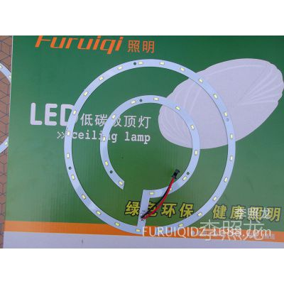 LED光源板 双圈恒流贴片LED