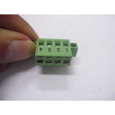 杭州东星路电子塑料件,面板,塑料制品丝网印刷上门加工,网板制作,