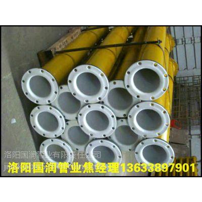供应衬塑管件