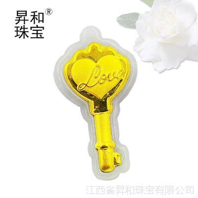 昇和珠宝金镶玉钥匙扣吊坠 黄金吊坠挂件 礼品 正品包邮