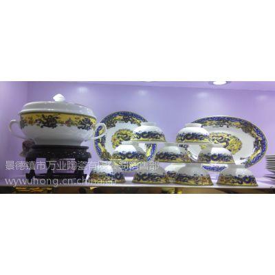 青花玲珑餐具 礼品陶瓷餐具 景德镇餐具厂家 家居用品