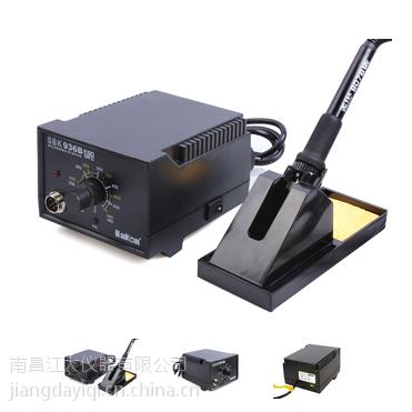 供应原装正品 SBK936B恒温智能无铅焊台