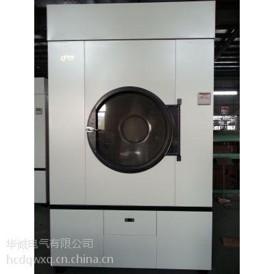 供应100kg工业烘干机 不锈钢滚筒式烘干机 宾馆专用布草烘干机