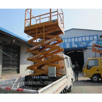 车载式升降机生产厂家、壑奇更专业