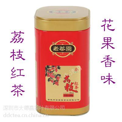 荔枝红茶 新款 广东老茶园荔枝茶叶