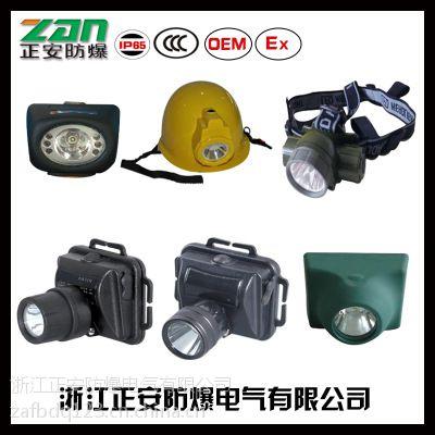 防爆头灯、移动照明车、防爆灯厂家供应