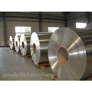 3005铝板 3005铝棒 3005铝卷 3005铝带
