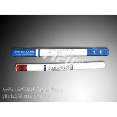 PM377原装英国派尔玛进口UV灯管 塑胶行业专用紫外线固化UV灯UV灯管销售,原装正品!假一罚十!