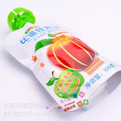 厂家订做8.5mm儿童防吞苹果盖果汁自立袋 130G苹果雪梨山楂果泥吸嘴铝箔袋