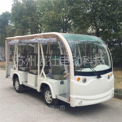 上海11座电动观光车 景区旅游四轮电瓶车 校园工厂接送车