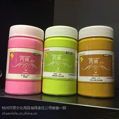 供应供应300毫升亮光丙烯颜料 涂鸦彩绘颜料 幼儿园墙绘丙烯颜料