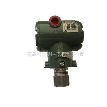 青岛莱西压力变送器,科欧扩散硅压力变送器