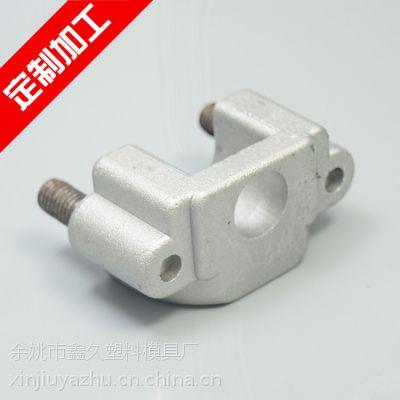 压铸厂大量销售 精密铝压铸件 铝合金压铸件