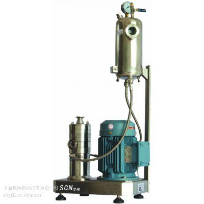 SGN厂家供应 甲醇柴油高速乳化机
