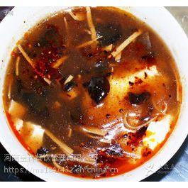 郑州哪里有学正宗胡辣汤?