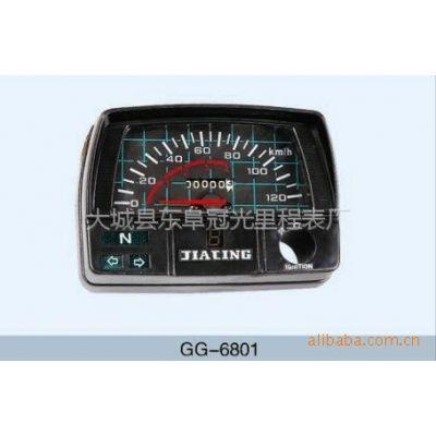 供应冠光 GG-6801 摩托车里程表