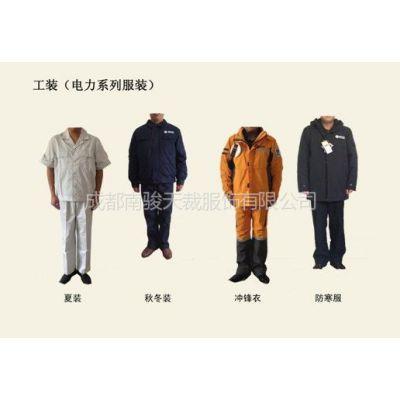供应制服/执法服装定制/成都服装厂家/工装制服