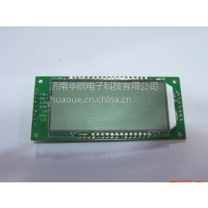 供应大尺寸86*38-6位L液晶LCD段码模块带驱动板HT1621