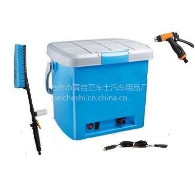 供应卫车士20L车载洗车器 电动高压洗车器 便携多功能洗车工具