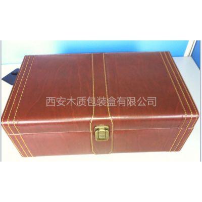 供应供应高档葡萄酒包装皮盒、定做双支仿红木红酒礼盒、西安木制包装盒厂家