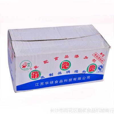 专业豆制品供应商 批发消泡灵消泡剂 绿晶牌消泡灵