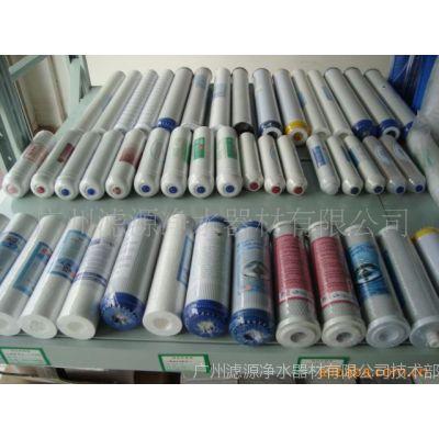 供应净水器过滤芯/过滤耗材/水处理过滤芯过滤瓶OEM