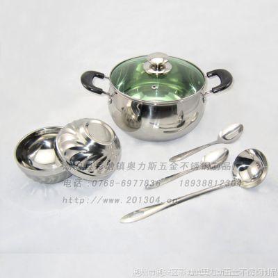 礼品促销赠品 不锈钢锅具套装 批发定制0035厨房卫浴电器