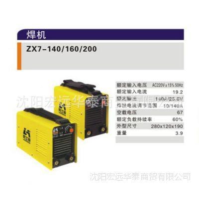 厂家直销 长期供应 上海劳士顿焊机   质优价廉
