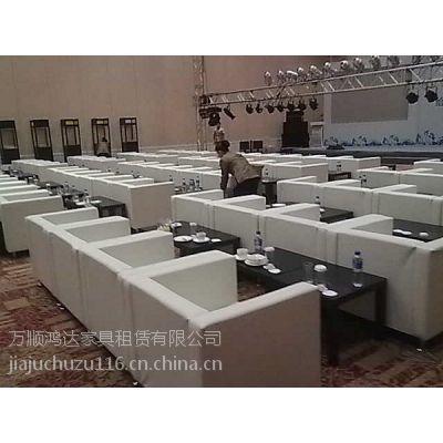 广州供应沙发租赁 质量保证 价格低廉