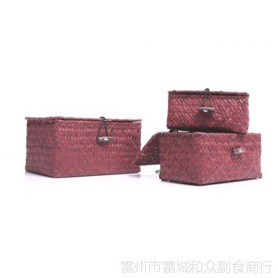 HLI海草编织非藤编柳编宜家文具化妆饰品 杂物整理储物收纳盒