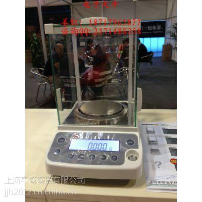 北京电子天平,万分位天平(量程220g精度0.1mg)