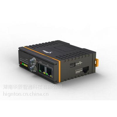 PLC远程控制 PLC远程监控 PLC远程调试 PLC远程下载 PLC远程诊断 网关模块