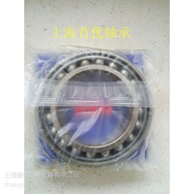 角接触球轴承 NSK 7012AW 原厂原装