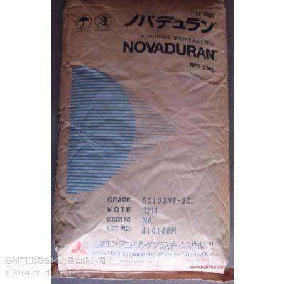 长三角现货供应标准级PBT 塑胶原料 日本三菱工程 5830GN6-MW