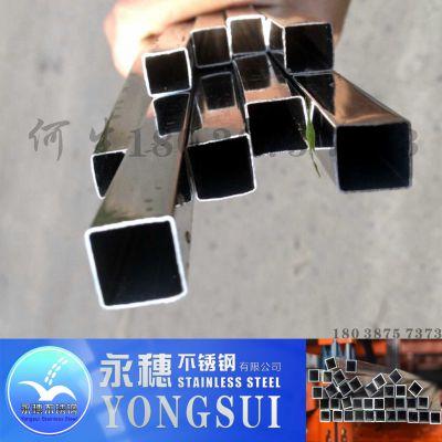 重庆 低价销售 不锈钢空心方通 8*8*0.5光面钢管