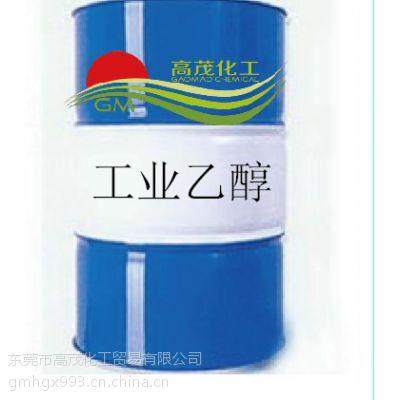 广东东莞工业酒精价格 东莞工业乙醇厂家批发 厚街工业酒精出厂价格